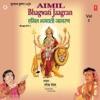 Aimil Bhagwati Jaagran Vol 2