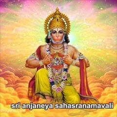 Sri Anjaneya Sahasranamavali