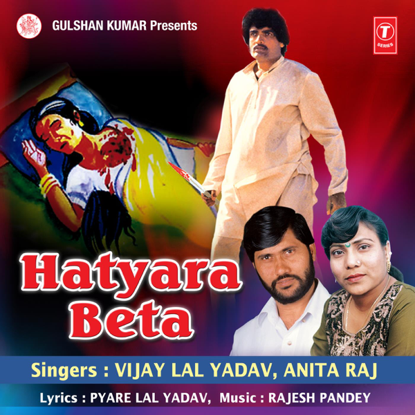Hatyara Beta by Vijay Lal Yadav & Anita Raj on Apple Music