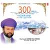 300 Saala Hazoor Sahib