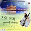 62 Raags Gurbani Kirtan Vol 5