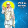 Shirdi Ke Saibaba, Vol. 3
