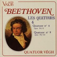 String Quartet No. 8 in E Minor, Op. 59 No. 2: II. Molto Adagio. Si tratta questo pezzo con molto di sentimento