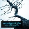 omoiyari.fm (lean-agile podcast)