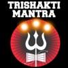 Trishakti Mantra