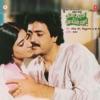 Ganga Maiya Kar Da Milanwa Hamaar Original Motion Picture Soundtrack
