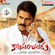 Katamarayudu (Original Motion Picture Soundtrack) - Anup Rubens
