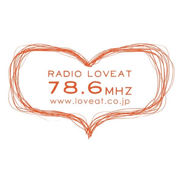 RADIO LOVEAT 78.6MHz » 若渚のにっこりタイム!