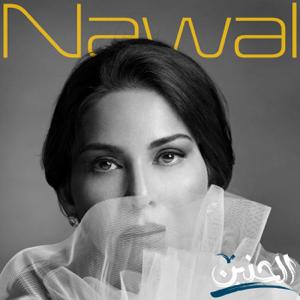 Nawal - Al Haneen