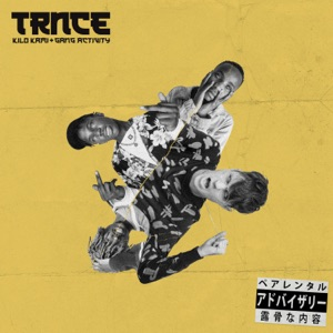 Trnce - Single