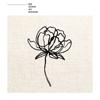 Darin - En säng av rosor bild