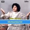 Kafian Khawaja Ghulam Farid