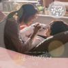 Baekhyun - My Love 插圖