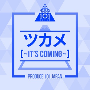 PRODUCE 101 JAPAN – It's Coming – Single [iTunes Plus AAC M4A]