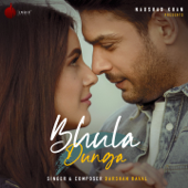[Download] Bhula Dunga MP3