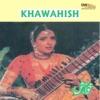 Khawahish