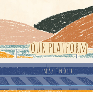 井上銘 - Our Platform