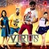 Virus Original Motion Picture Soundtrack EP