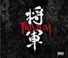 Shogun (Special Edition), Trivium