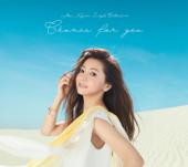 Mai Kuraki Single Collection ~Chance for you~