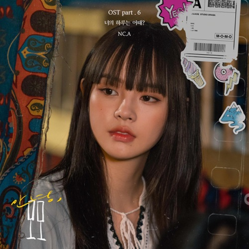 NC.A – Goodbye, Hello OST Part.6