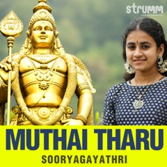 Muthai Tharu