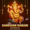 Ganesham Namami