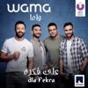 Wama - Ala Fekra artwork