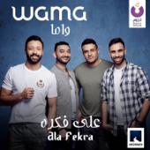 Ala Fekra - Wama