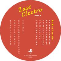 Last Electro - I'm Yours Tonight artwork