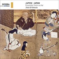 Various Artists - Japon (Ensemble Yonin no Kaï - Jiuta & Kotouta) artwork