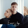 Daniel Kvammen & Eva Weel Skram - Einsam i lag artwork