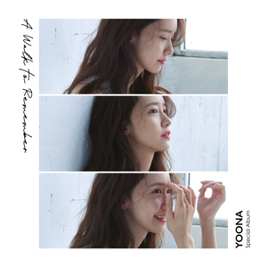 YOONA & Lee Sang Soon - A Walk to Remember - Special Album - EP