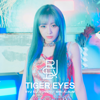 RYU SU JEONG - RYU SU JEONG 1st Mini Album [Tiger Eyes]