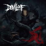 DEVILOOF - Dusky-Vision