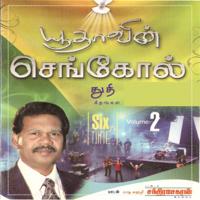 Pr Chandra Sekaran, Sis Jesintha & Sis Saral - Yudhavin Sengol, Vol. 2 (Tamil Christian Songs) artwork