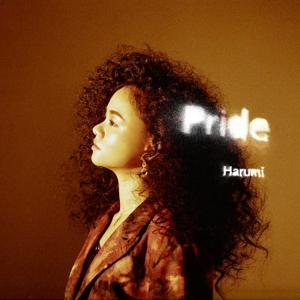 遥海 - Pride