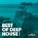 Best of Deep House 2020 - Разные артисты