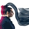 Anna Polukord & GeraiGerai - Migruojančios Katės (GeraiGerai Remix) artwork