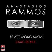 Se Dio Mono Matia (Zaac Remix) artwork