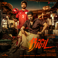 Bigil (Original Motion Picture Soundtrack) - EP