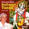 Radhayayi Vannu EP