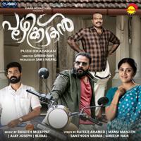 Download Mp3 Ranjith Meleppat, Ajay Joseph & Bijibal - Puzhikkadakan (Original Motion Picture Soundtrack) - EP