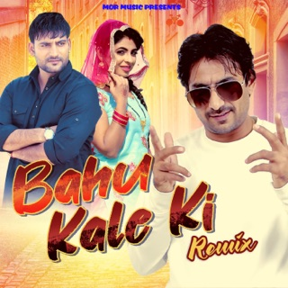 Bhaang Ka Tadka by Anu Kadyan, Vijay Verma & Raju Punjabi on Apple Music