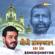 Sri Sri Ramkrishnayan - Srikanto Acharya