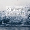 Loopable Soft Shower Sound