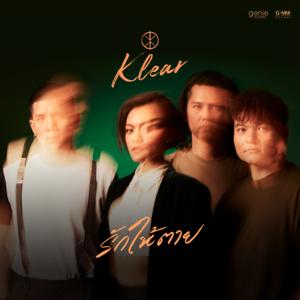 KLEAR - รักให้ตาย