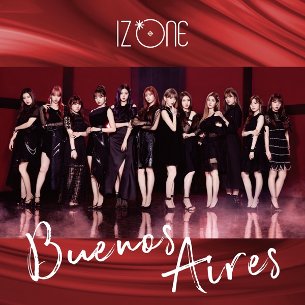 Buenos Aires (Special Edition) - EP