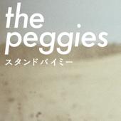 スタンドバイミー - the peggies Cover Art