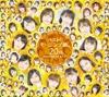15. ベスト!モーニング娘。20th Anniversary (初回生産盤B) - モーニンク?娘。